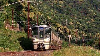225系 新快速 JR北陸本線 ダンロップカーブ Special Rapid Service, JR Hokuriku Main Line  (2017.5)