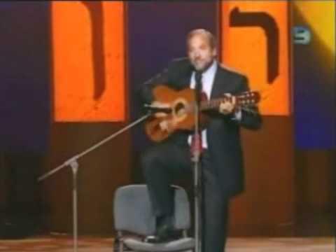 Rabbi Eckstein Performing Am Israel Chai