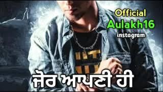 Crack jatt    kambi    new punjabi whatsapp status   new punjabi song 2018  