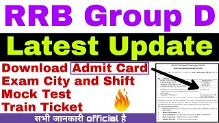 Railway Group D Admit Card Download Official Notice   Study Channel