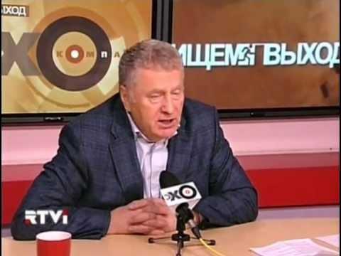 """В.В. Жириновский в студии радио """"Эхо Москвы"""""""