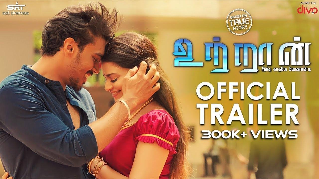 Download UTRAAN - Official Trailer | Roshan Udayakumar, Heroshini Komali | N.R. Raghunanthan | O. Rajagajini