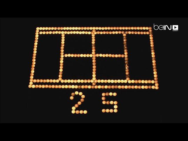 25 سنة على انطلاق بطولة قطرإكسون موبيل للرجال