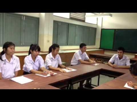 การประชุมประธานนักเรียน