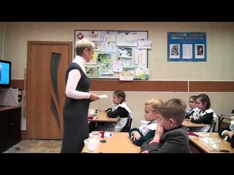 Открытый урок технологии в 3 классе