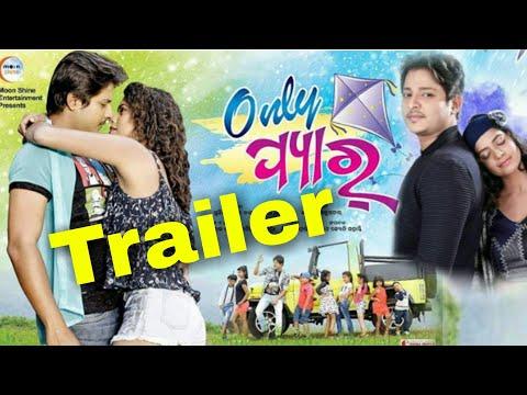 Odia Film Only Pyar    Babhushan Mohanty And Supriya Nayak    Moonshine Entertainment Presents .