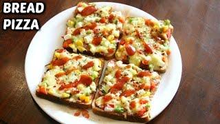 Bread Pizza Recipe   ब्रेड पिज्जा   Quick and Easy Bread Pizza   Bread Pizza on Tawa   CookWithNisha