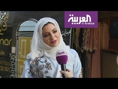فتاة سعودية تطلق مشروع عبايتك عند بابك  - نشر قبل 1 ساعة