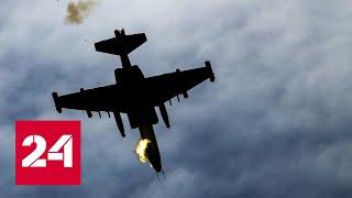 Армения: Турция перешла к прямому участию в боевых действиях в Карабахе. @60 минут  от 30.09.20