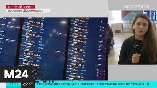 В посольстве сообщили россиянам о новых правилах перемещения по Италии - Москва 24