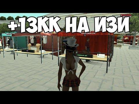 Играть онлайн игры на реальные деньги