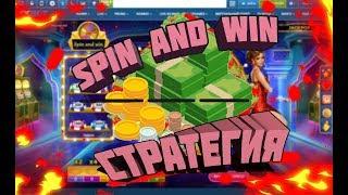 ???? НОВАЯ ИГРА В 1xbet на 1XGames Spin And Win! 1xbet! Стратегия! Поднял бабок! / Видео