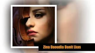 Zina Daoudia - Danit Lkas [Official Video] / زينة الداودية  - ضنيت الكاس /chancon  archive