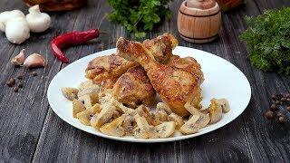 Куриные ножки с грибами - Рецепты от Со Вкусом