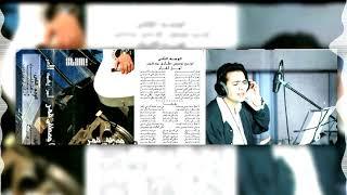 مصطفى قمر البوم لمن يهمه الامر   حجا - Mustafa Amar - Goha