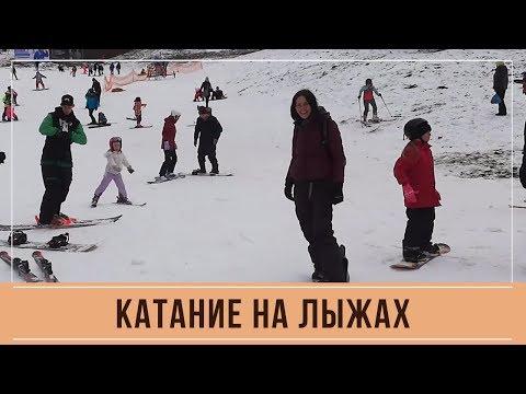 Катание на лыжах. Горка Киева, Протасов Яр 2020