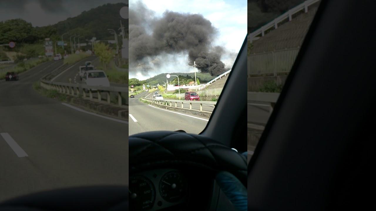貝塚 市 火事