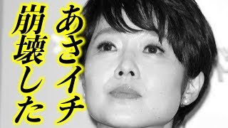 V6井ノ原快彦【衝撃速報】あさイチの3人がそろって卒業を発表しまし...