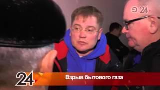 В Зеленодольске взрывом разрушило квартиру