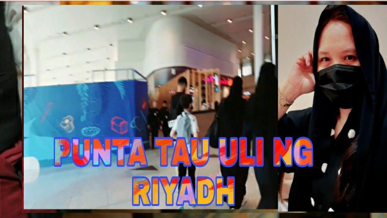 Download PUNTA TAU ULI SA RIYADH GUYS ANG INIT PALA DITO #PRISNAS73