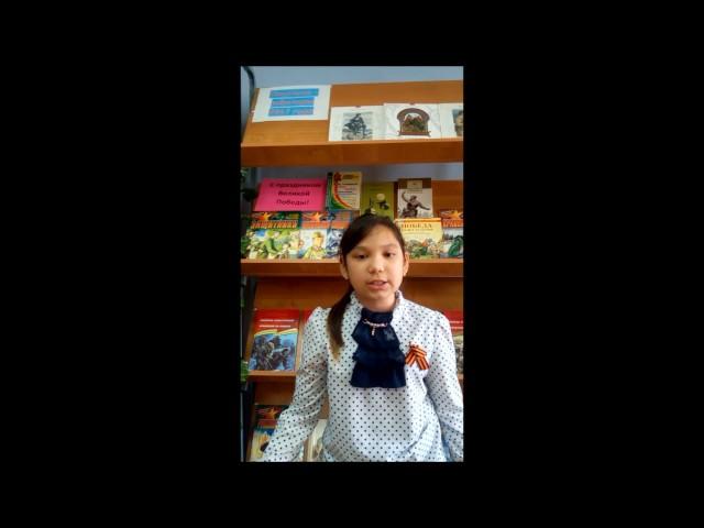 Изображение предпросмотра прочтения – АлинаКурмалиева читает произведение «Земляку» А.Т.Твардовского