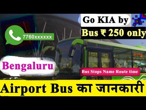 How To Go  Bangalore Airport By Bus |BLR AC Volvo Vayu Vajra Fare I BMCT WhatsApp/Telegram No, Route