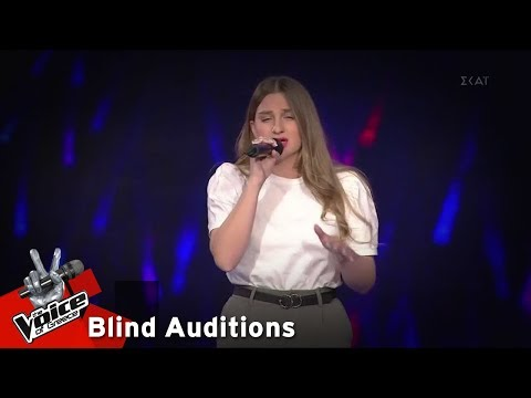 Ανδρομάχη Κοσκερίδου - Dangerous Woman | 6o Blind Audition | The Voice of Greece
