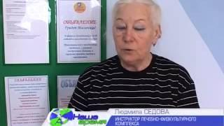 Университет пожилого человека «София» готовится отметить юбилей(ТК