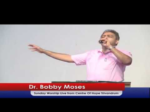 Bro. S.J. Manomohan & Pr. Bobby Moses  Sunday Worship 20082017  Trivandrum