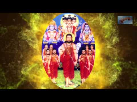 Navnatha Mantra By  Suresh Wadkar