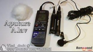 """Профессиональный петличный микрофон """"Aputure A.lav"""" - мечта видеоблогера"""