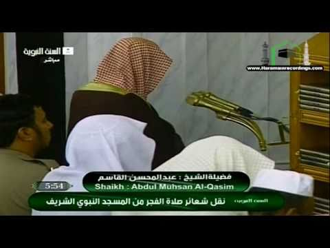 Madina Fajr 17th February 2011 by Sheikh Abdul Muhsin Al-Qasim (HQ)