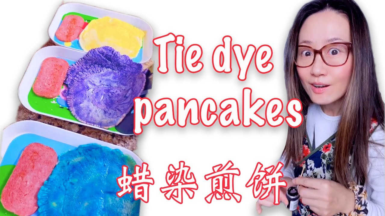 Tie Dye Chinese pancakes, creative breakfast for kids -蜡染煎饼