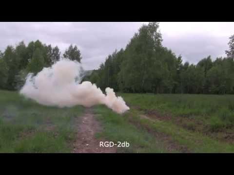 Granat dymny RGD-2db
