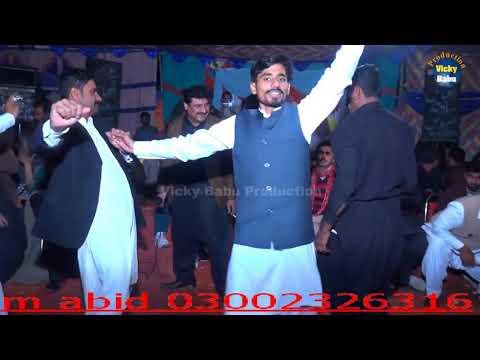 Madam Talash Jan   Koi Marda Hai Akhian Tay   New Super hit song 2017 Zeeshan Khan Rokhri   YouTube