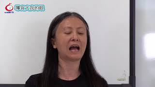 Publication Date: 2018-03-27 | Video Title: 「導盲犬 我的眼」微電影創作比賽(浸信會沙田圍呂明才小學 參
