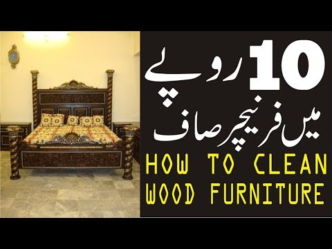 How To Clean Wood Furniture At Home In 10rs Ki Safai Totky Urdu By Vocal Of Amir