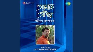 Video Nishitha Sayane Bhebe Rakhi Mone download MP3, 3GP, MP4, WEBM, AVI, FLV Juni 2018