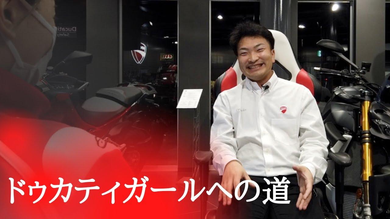 千葉 セントラル ドゥカティ ドゥカティ千葉セントラルの在庫一覧(一覧表示)|新車・中古バイクなら【グーバイク】