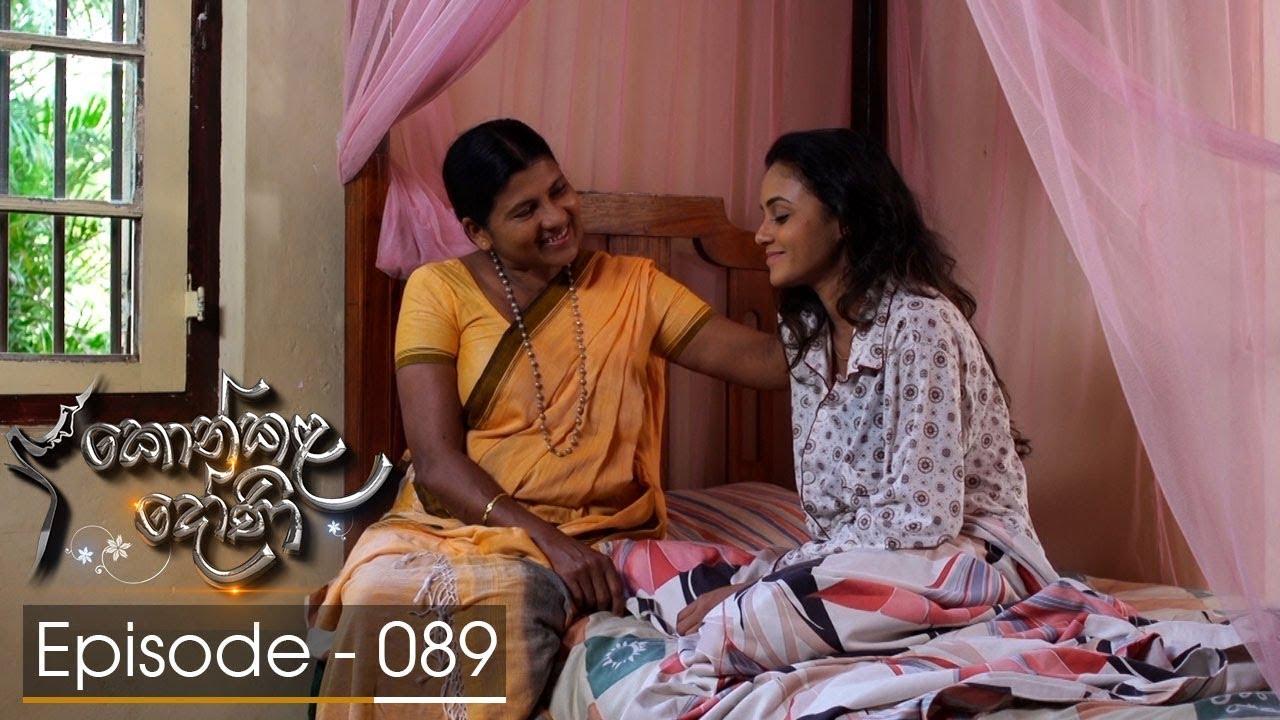 Download Konkala Dhoni   Episode 89 - (2018-03-05)   ITN