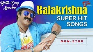 Nandamuri Balakrishna Birthday Special All Time Hit Telugu Movie Songs TeluguOne