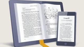 КАК АВТОРУ САМОСТОЯТЕЛЬНО ИЗДАТЬ КНИГУ в электронном или бумажном формате бесплатно