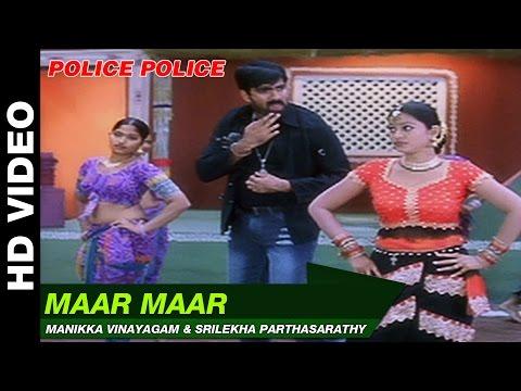 Maar Maar | Police Police | Ravi Teja & Sneha | Manikka Vinayagam & Srilekha Parthasarathy