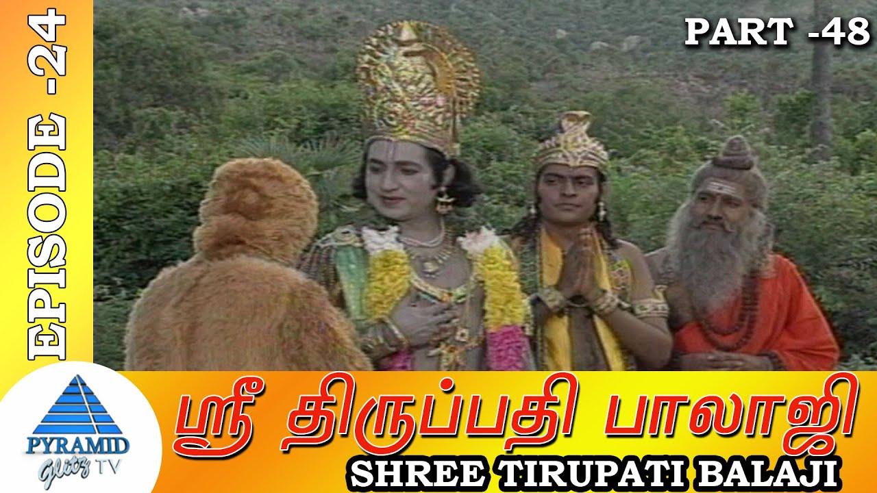 Shree Tirupati Balaji Tamil TV Serial | Episode 24 | Part 48 | Tamil Serials | Pyramid Glitz TV