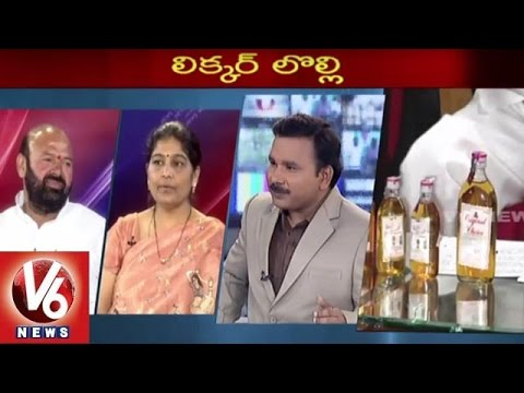 Special Discussion on TRS Government Cheap Liquor Policy | 7PM Discussion | V6News