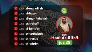 Download Murottal Al Quran Juz 28 Lengkap - Syeikh Hani Ar-Rifa'i