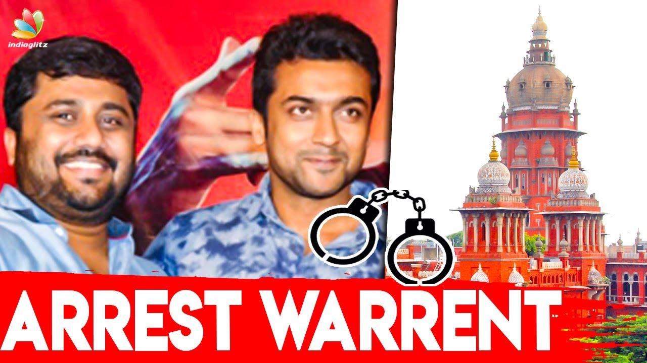 அதிரடி! ஞானவேல் ராஜாவுக்கு பிடிவாரண்ட்   Arrest Warrant for Producer Gnanavel Raja   Tamil News