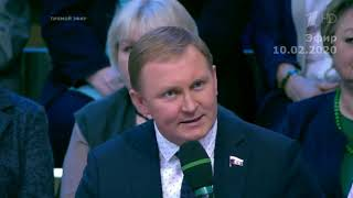 Александр Шерин дал комментарий о ситуации в школе № 21 города Липецка.