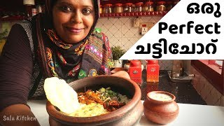 ഒരു ചട്ടിചോറ്  vlog | Perfect Chattichor with Kitchen Tour | Authentic Naadan Style