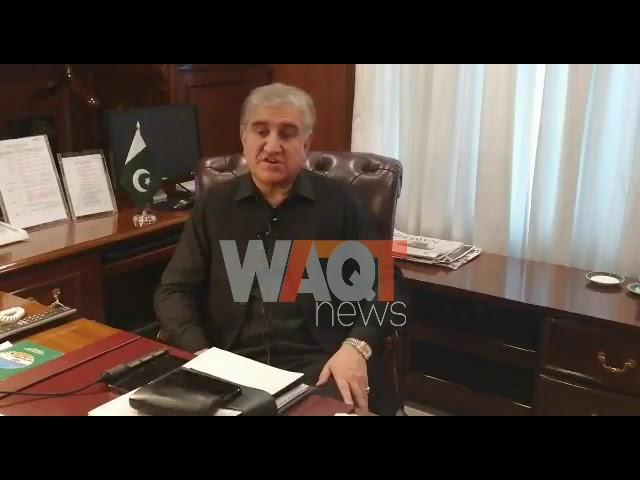 Shah Mahmood Qureshi Short Talk before leaving for China